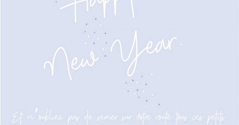 Une très belle année 2018 !